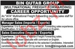 Manager Sales for Bin Qutab Group