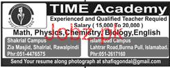 Male / Female Teachers Job in Time Academy