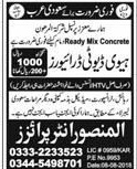 Heavy Duty Driver Jobs 2018 in Saudi Arabia