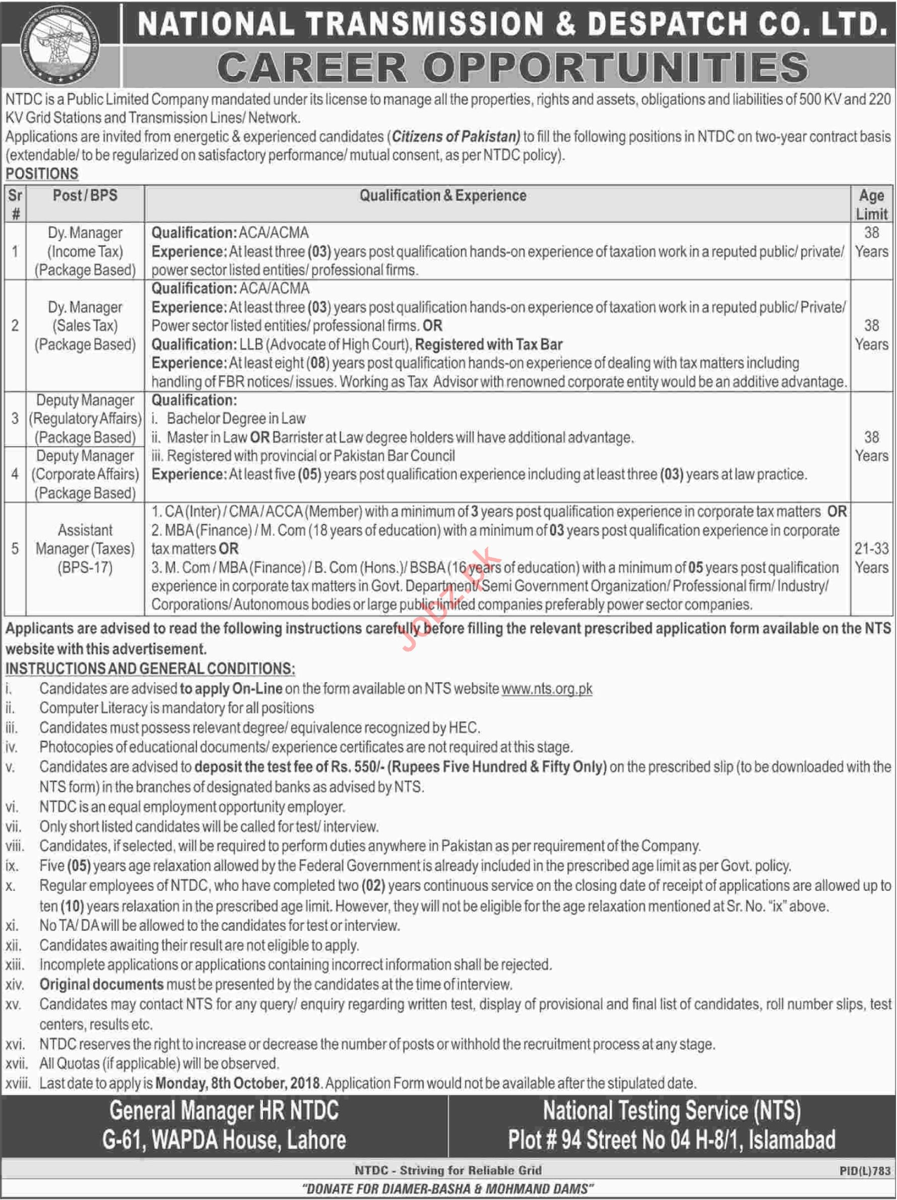 NTDC Jobs for Deputy Manager & Assistant Manager