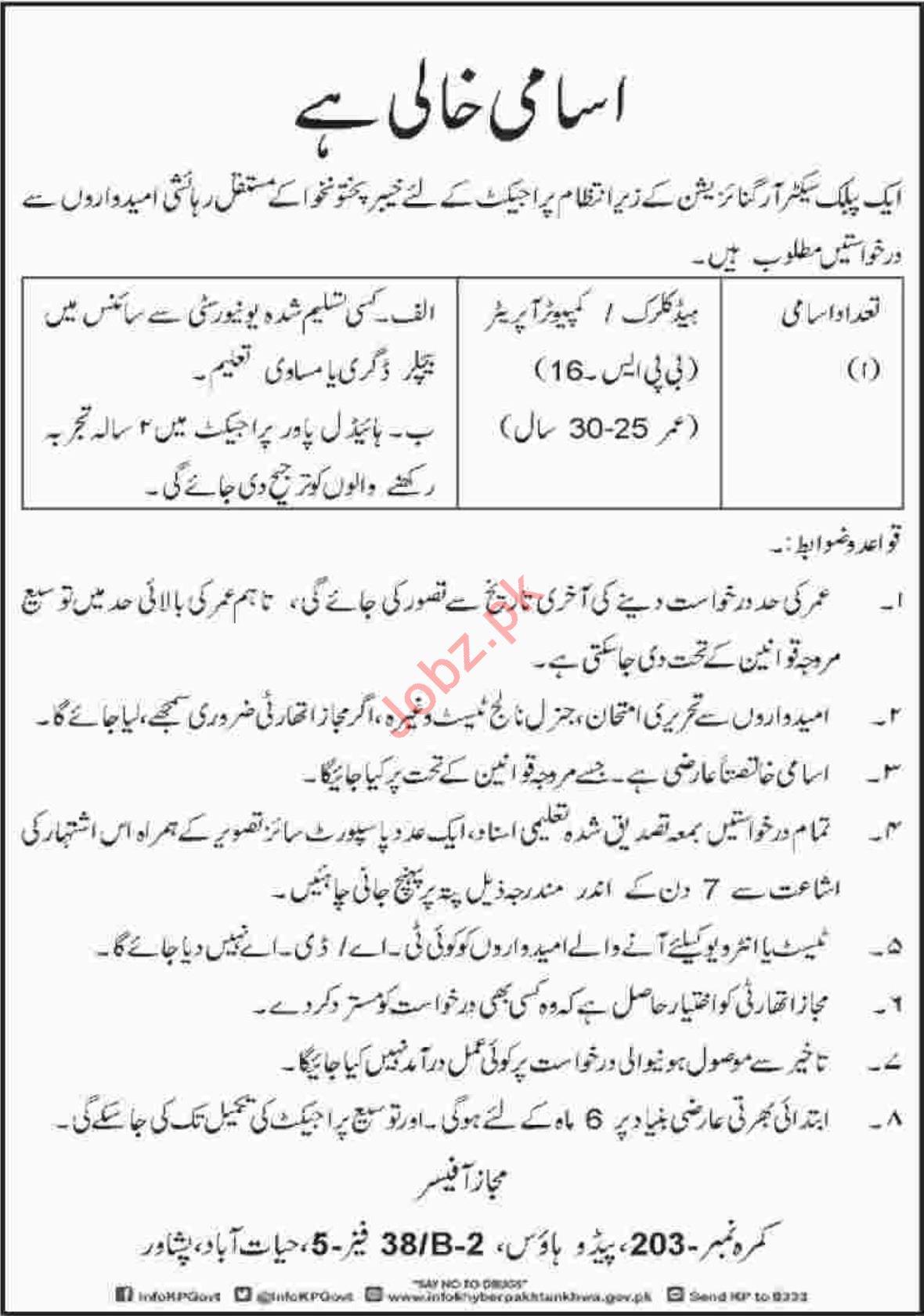 Public Sector Organization KPK Jobs for Head Clerk
