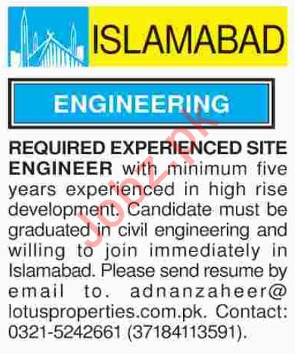 Site Engineer Jobs in Islamabad