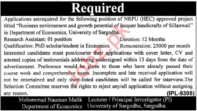 University of Sargodha UOS Research Assistant Job 2018