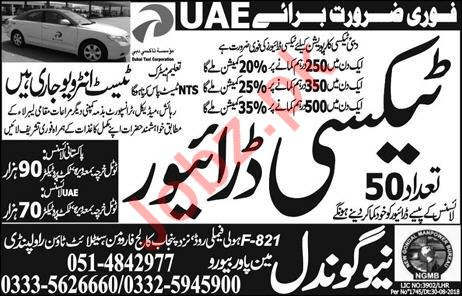Taxi Driver Job 2018 in UAE Via NTS
