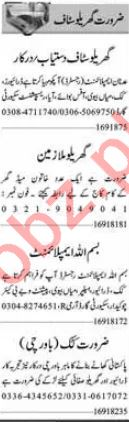 Dunya Sunday Classified Ads 2018 for Domestic Staff