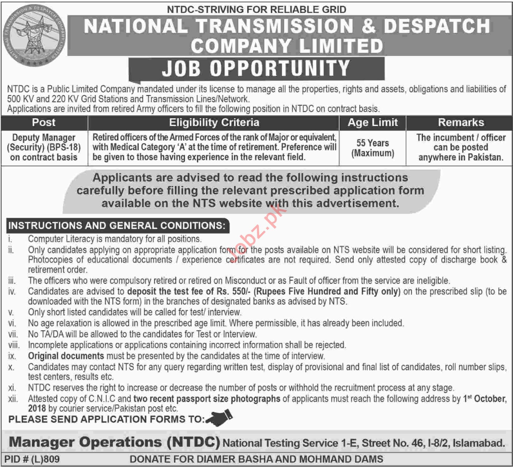 NTDC Islamabad Jobs 2018 for Deputy Manager Security