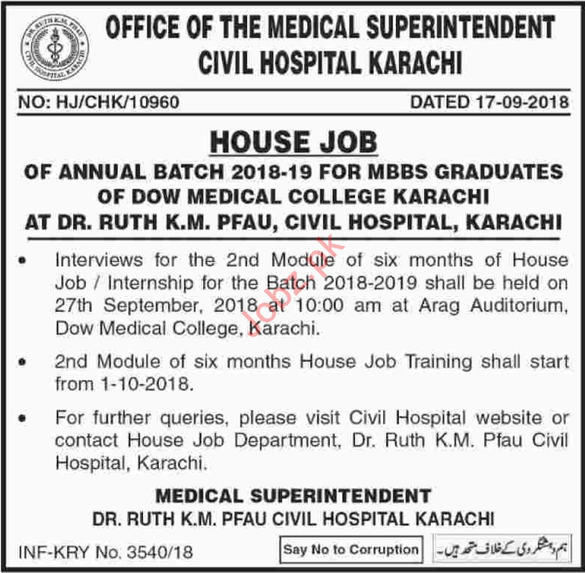 Dow Medical College Karachi House Jobs 2018
