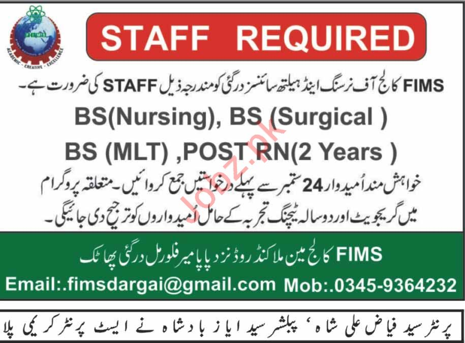 FIMS College of Nursing Malakand Jobs for Nursing Staff