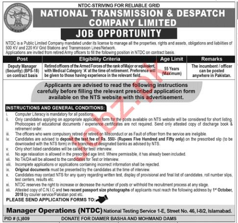 National Transmission & Despatch Company NTDC Islamabad Jobs