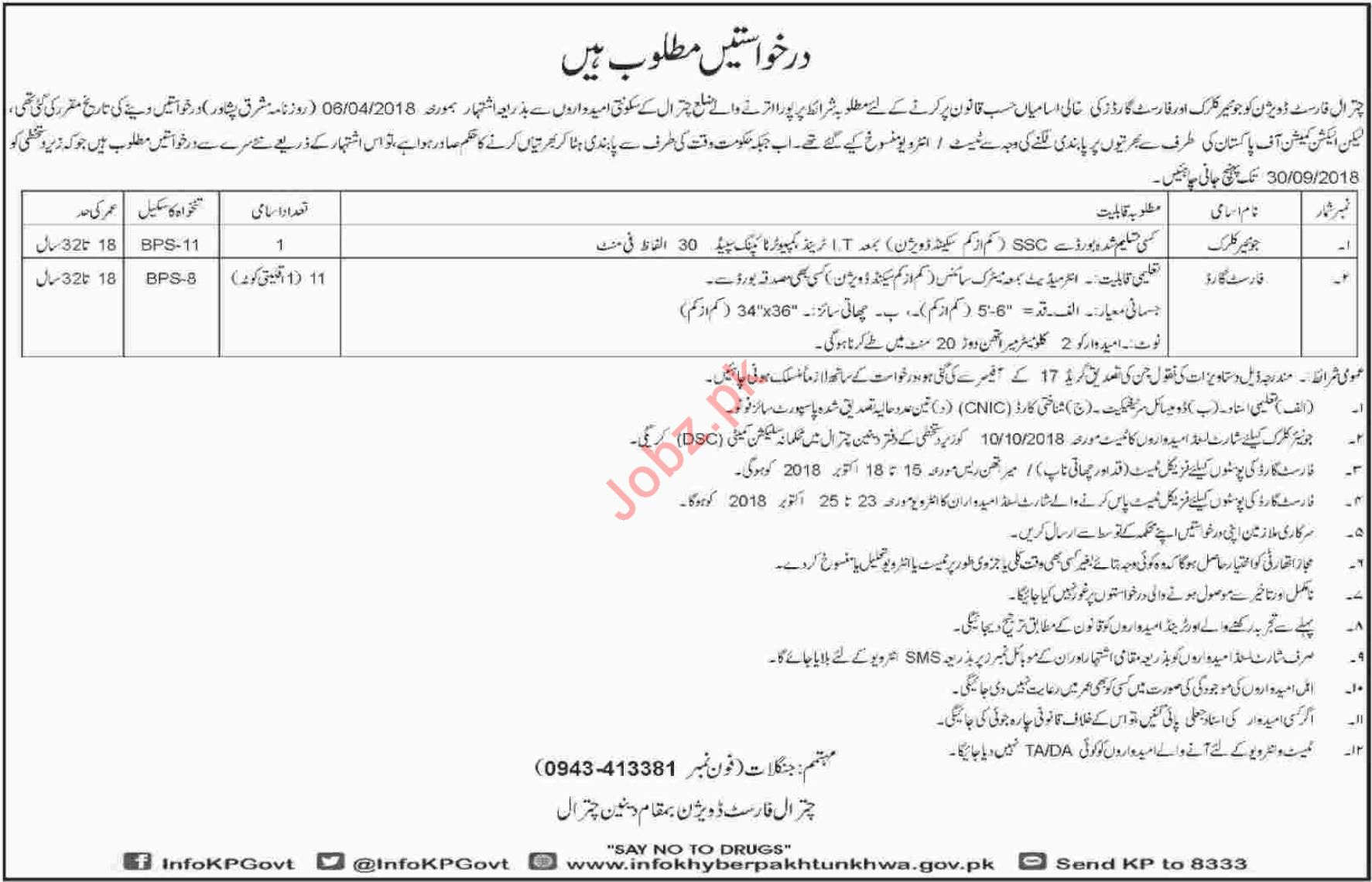 Forest Division Chitral Jobs for Junior Clerk & Forest Guard