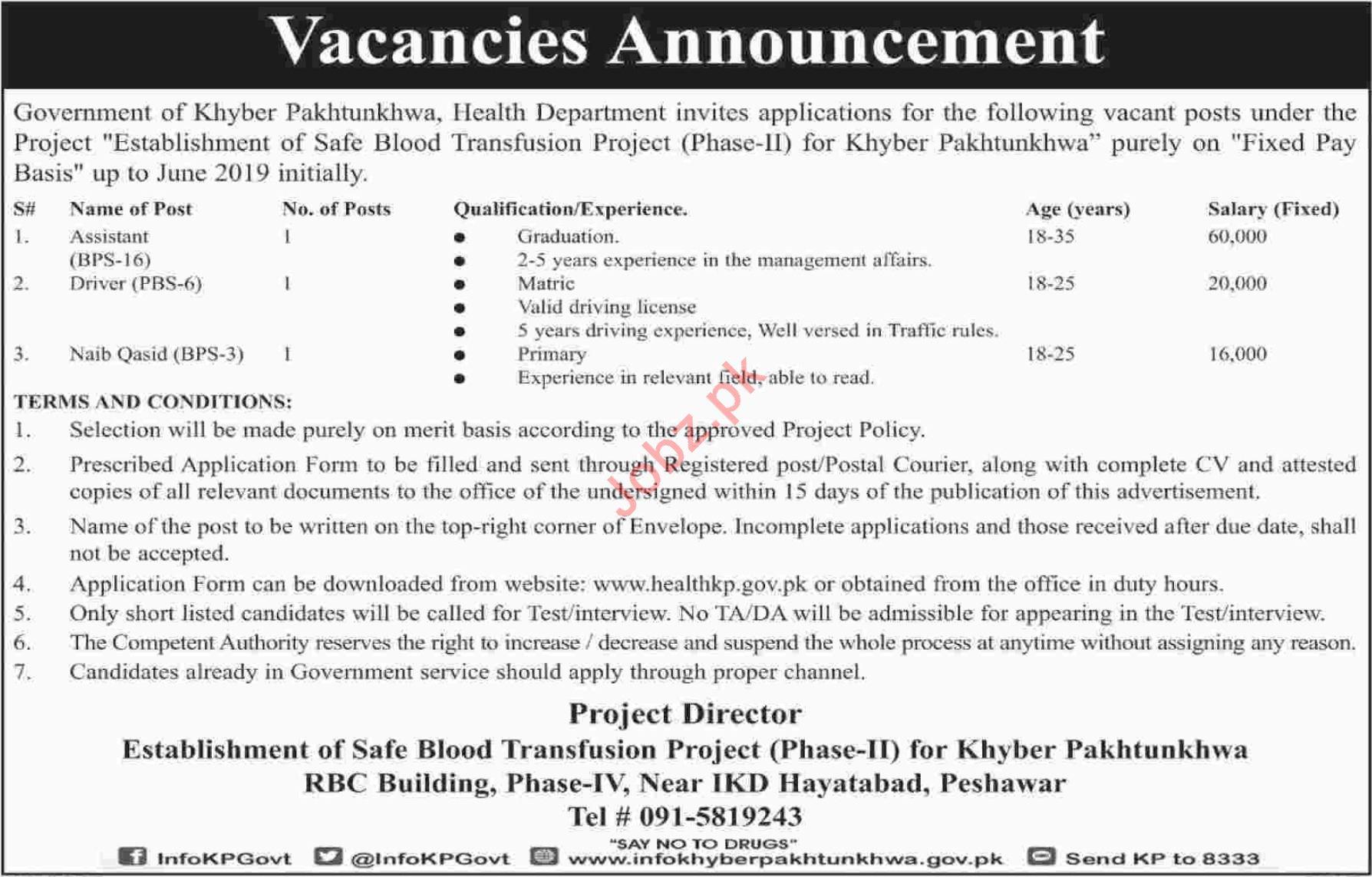 Health Department KPK Jobs for Assistant & Driver