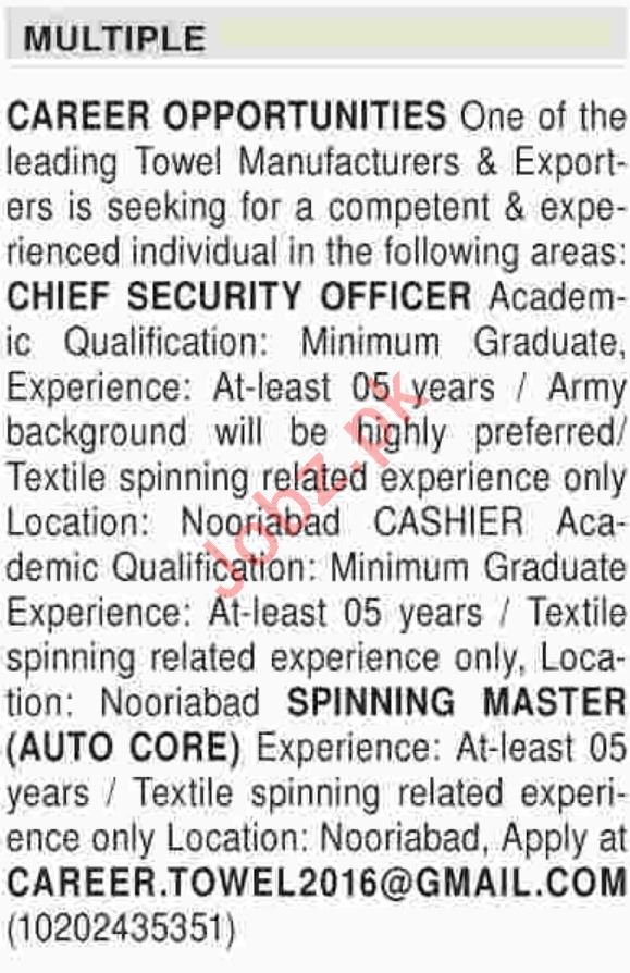 Chief Security Officer Jobs Opportunity in Karachi