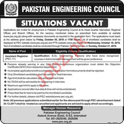 Assistant Registrar Jobs 2018 In Pec Islamabad 2019 Job