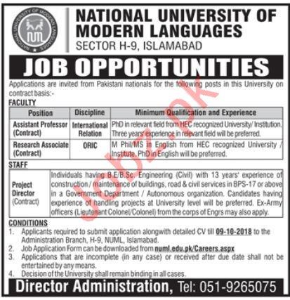 NUST University Islamabad Jobs for Assistant Professors