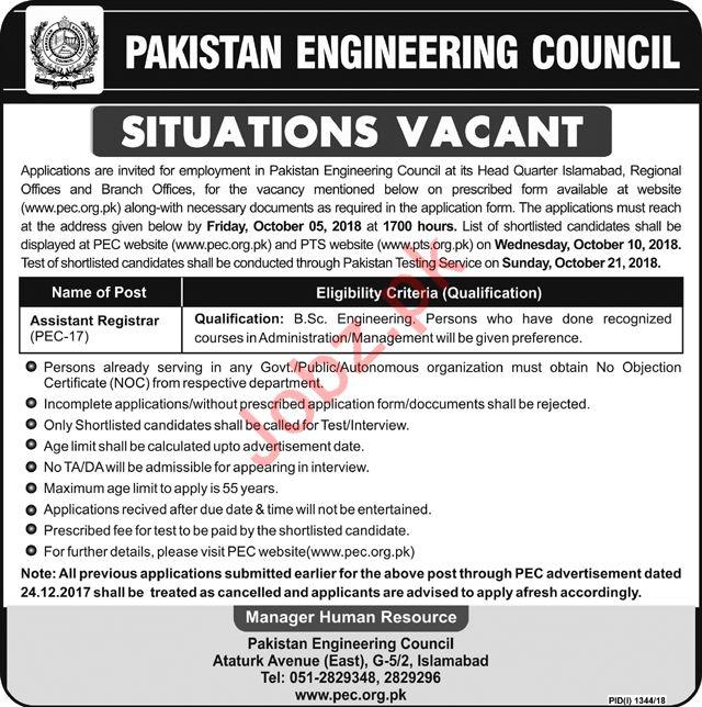Pec Islamabad Assistant Registrar Jobs 2018 2019 Job Advertisement