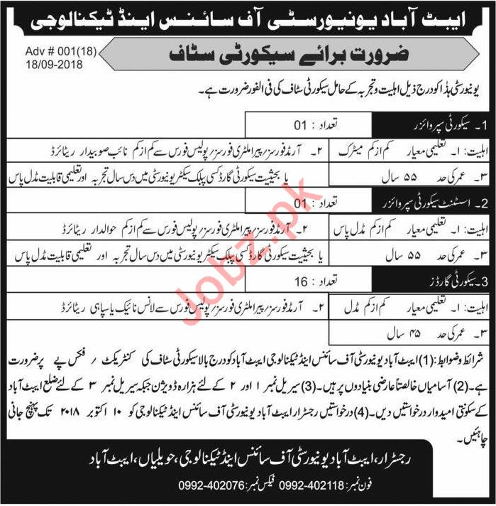 Abbottabad University of Science & Technology Jobs 2018