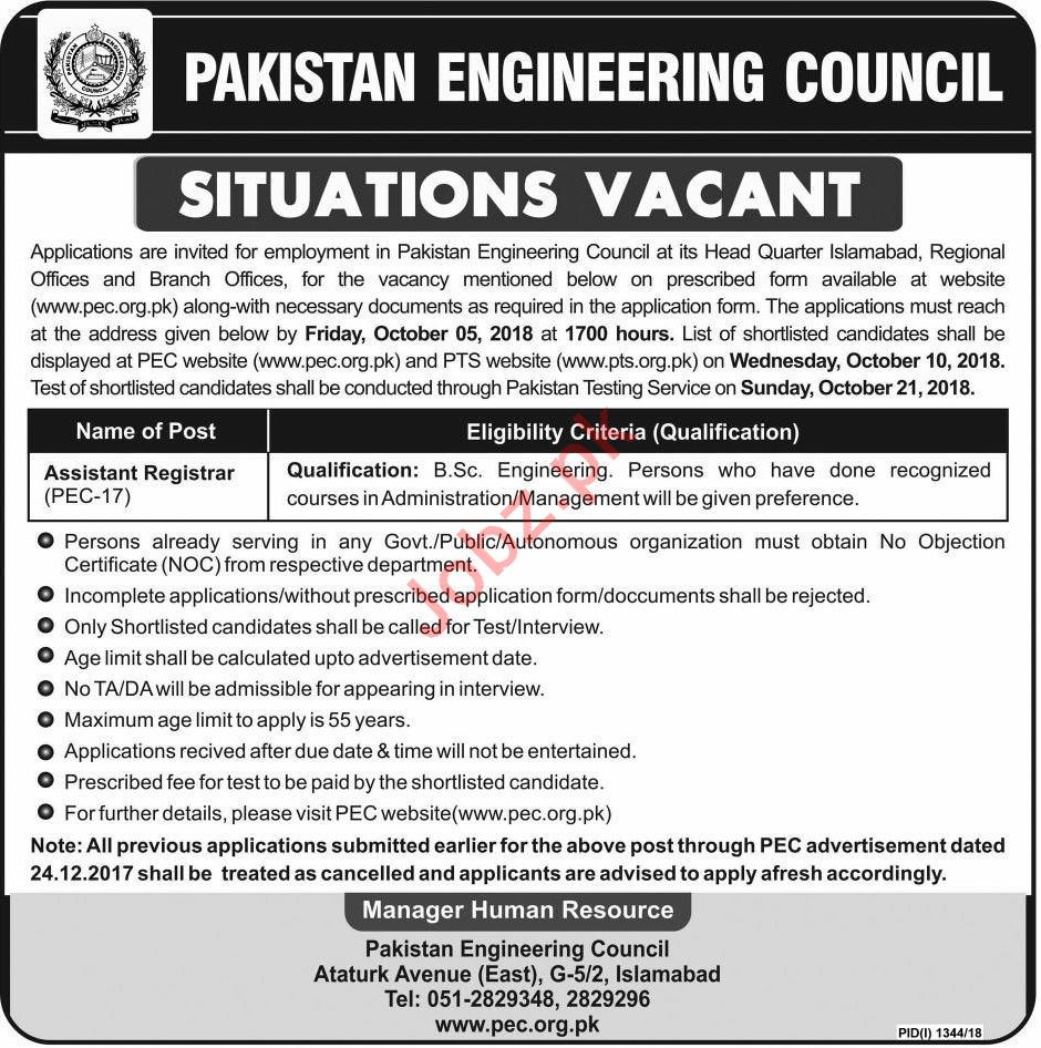 Assistant Registrar Jobs Opportunity in PEC Islamabad