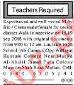 Teachers Jobs 2018 For High School in Multan