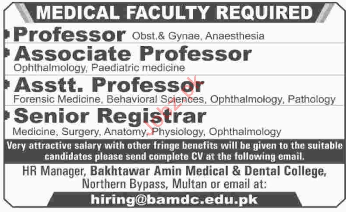 Bamdc Professor And Associate Professor Jobs Dailyjobs