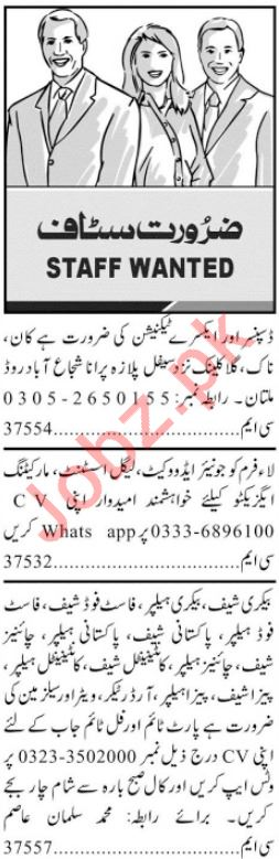 Jang Sunday Classified Ads for Technicians
