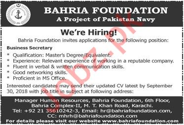 Business Secretary required for Bahria Foundation