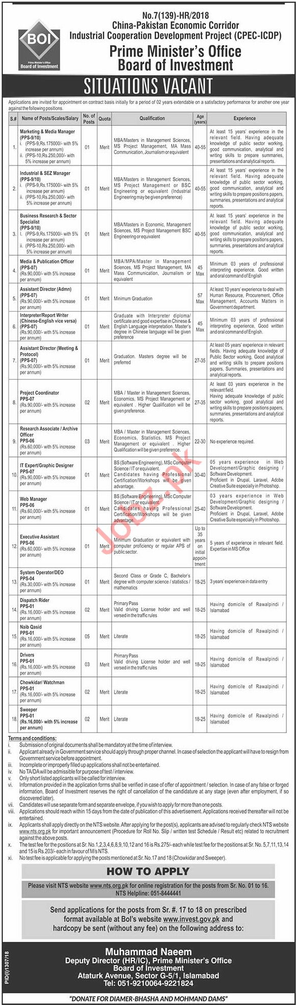 Prime Minister Office Board of Investment Jobs 2018 Via NTS
