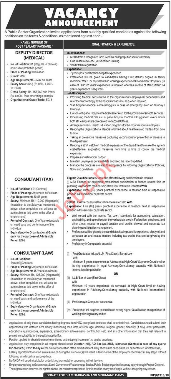Deputy Director Medical, Consultant Tax & Law Jobs 2018