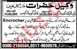 Lawyers Required