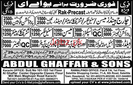 Charge Hand, Welder, Mason, Steel Fixer Job in UAE