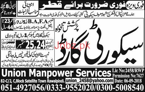Security Guards Job in Qatar Security Company