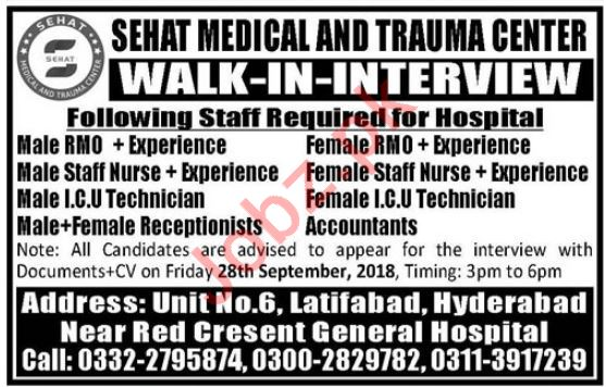 Sehat Medical And Trauma Center Walk In Interview 2018 2019