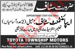 Toyota Township Motors Appointment Staff Required 2019 Job