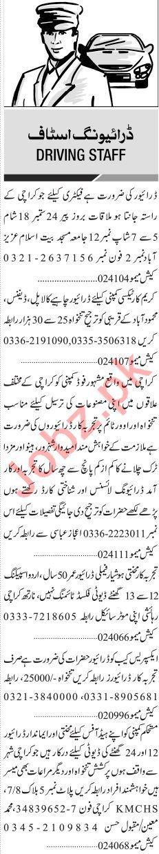 Jang News Driver Jobs Karachi