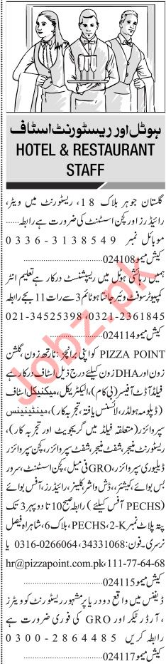 Jang Sunday Classified Ads 2018 for Hotel & Restaurant Staff 2019