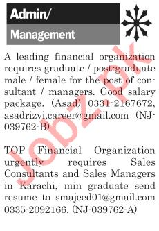 Jang Sunday Classified Ads 2018 for Management Staff