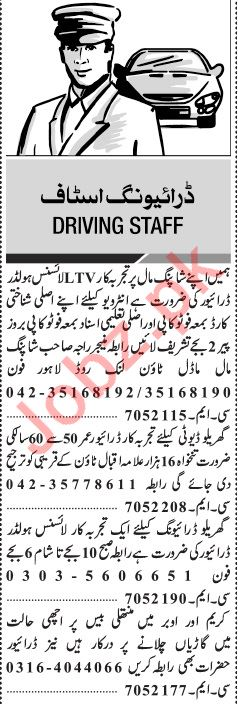 Jang Sunday Classified Ads 2018 for Driving Staff