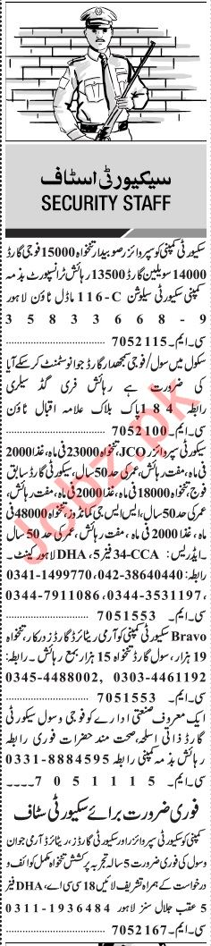 Jang Sunday Classified Ads 2018 for Security Staff