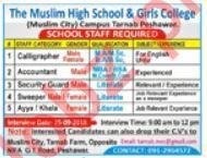 The Muslim High School & Girls College Jobs 2018