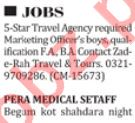 Daily Nation Newspaper Classified Ads September 2018
