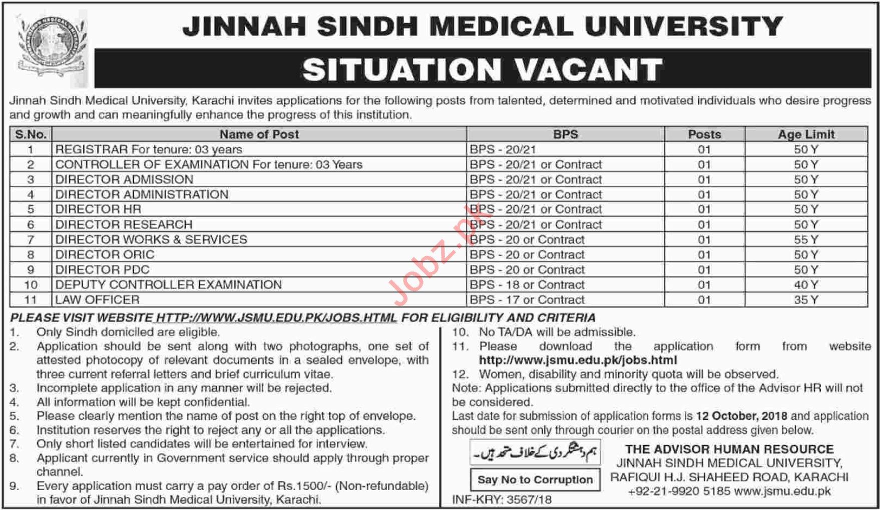 Jinnah Sindh Medical University JSMU Karachi Jobs 2018