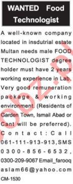 Food Technologist Jobs 2018 in Multan