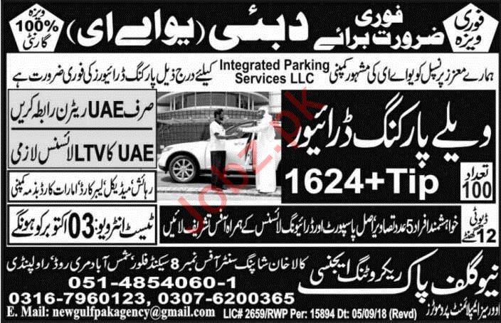 Parking Driver Job 2018 in Dubai UAE