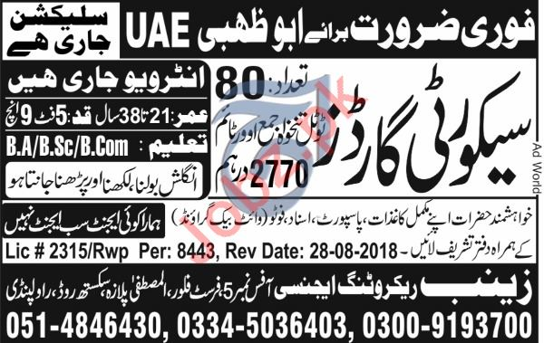Security Guards Jobs 2018 For Abu Dhabi UAE