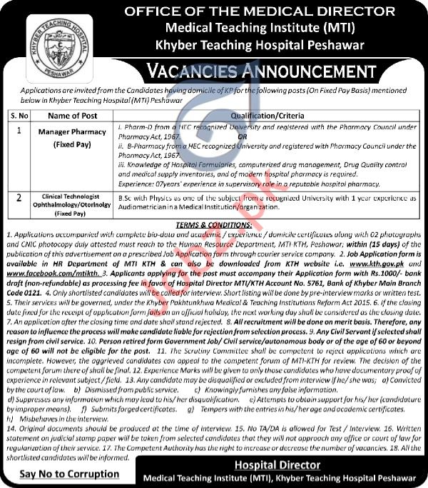 Medical Teaching Institute MTI Jobs 2018 in Peshawar KPK