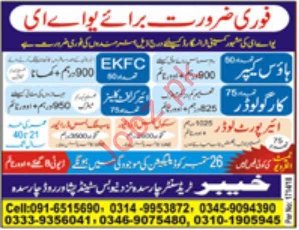 House Keeper, Cargo Loader, Aircraft Cleaners Jobs For UAE