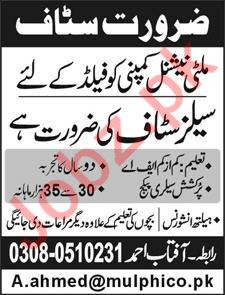 Sales Staff for Muller & Phipps Pakistan Pvt Limited
