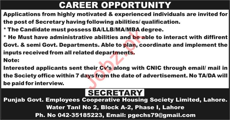 Secretary Job 2018 For Lahore