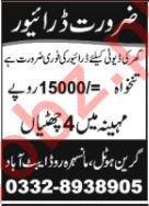 Driver Job 2018 For House in Abbottabad KPK