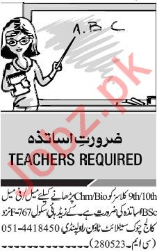 Teachers Jobs Open in Rawalpindi