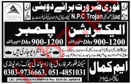 Electrician & Plumber Jobs 2018 For Dubai UAE